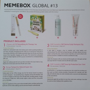 memebox global #13